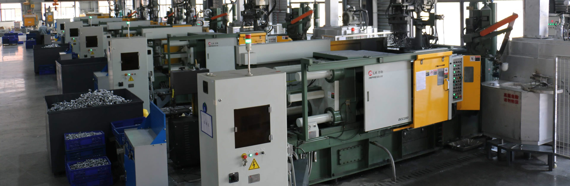 Advance China Die Casting Manufacture