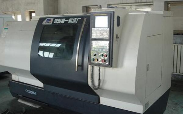 Машина за струговане с ЧПУ Shenyang