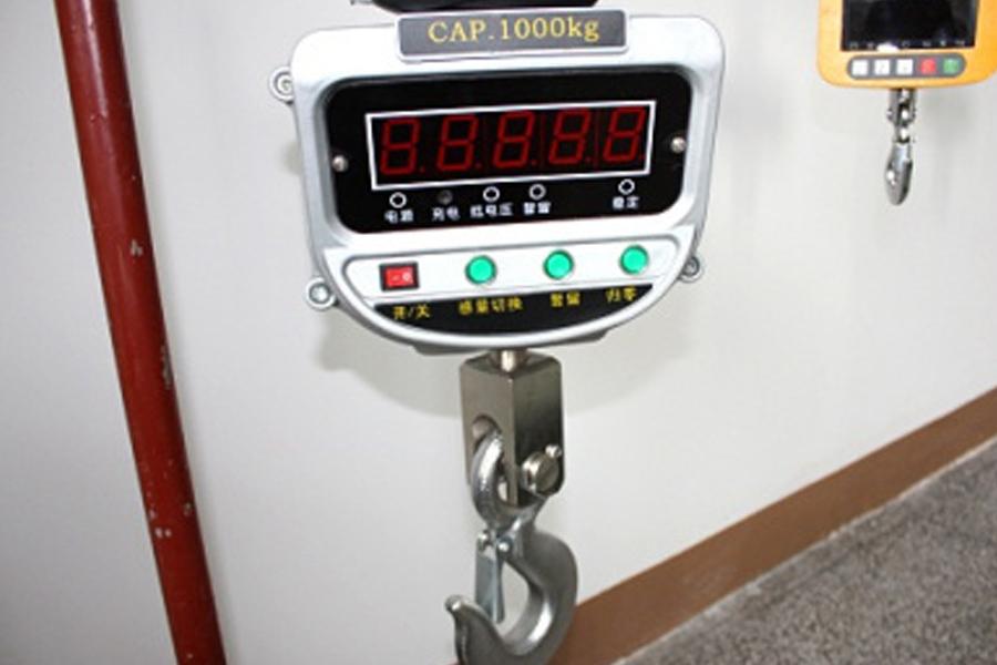 Maty Casting Shell Electronic Crane Scale Shell